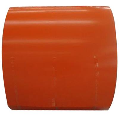 ورق رنگی نارنجی