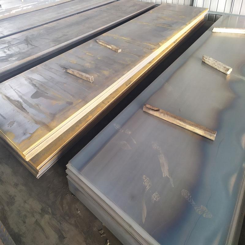 ورق سیاه 20 فابریک فولاد کاویان